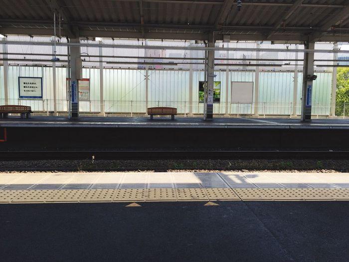 Station Waiting Train