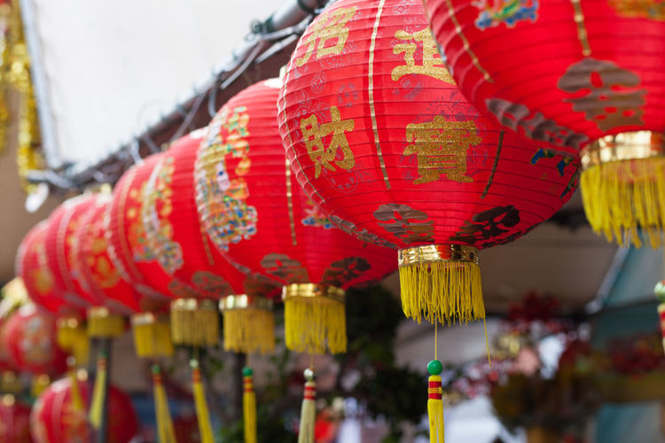 Chinese Lanterns Hanging In Row