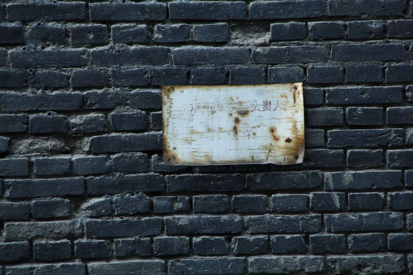 Name in wall Old Time & Abondoned Factory