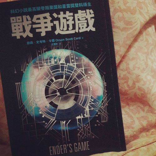 ENDER'S GAME in 1985.🎁Ender 'sGame