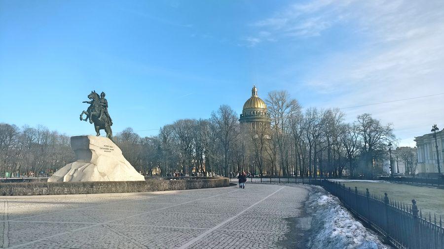 City Statue