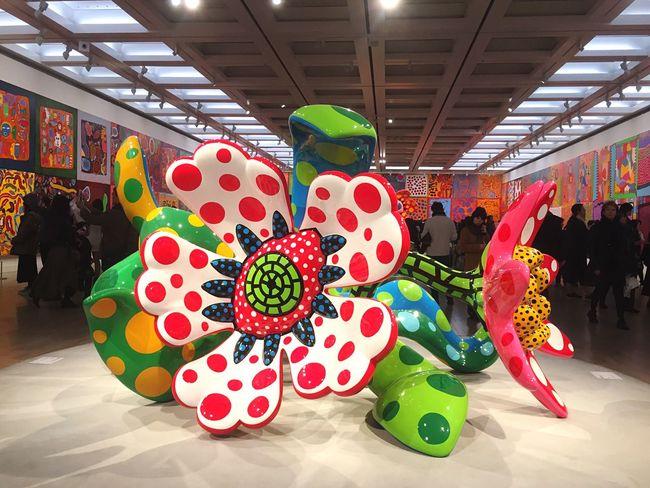 草間彌生 わが永遠の魂 Yayoi Kusama Colorful Enjoying Life Myeternalsoul
