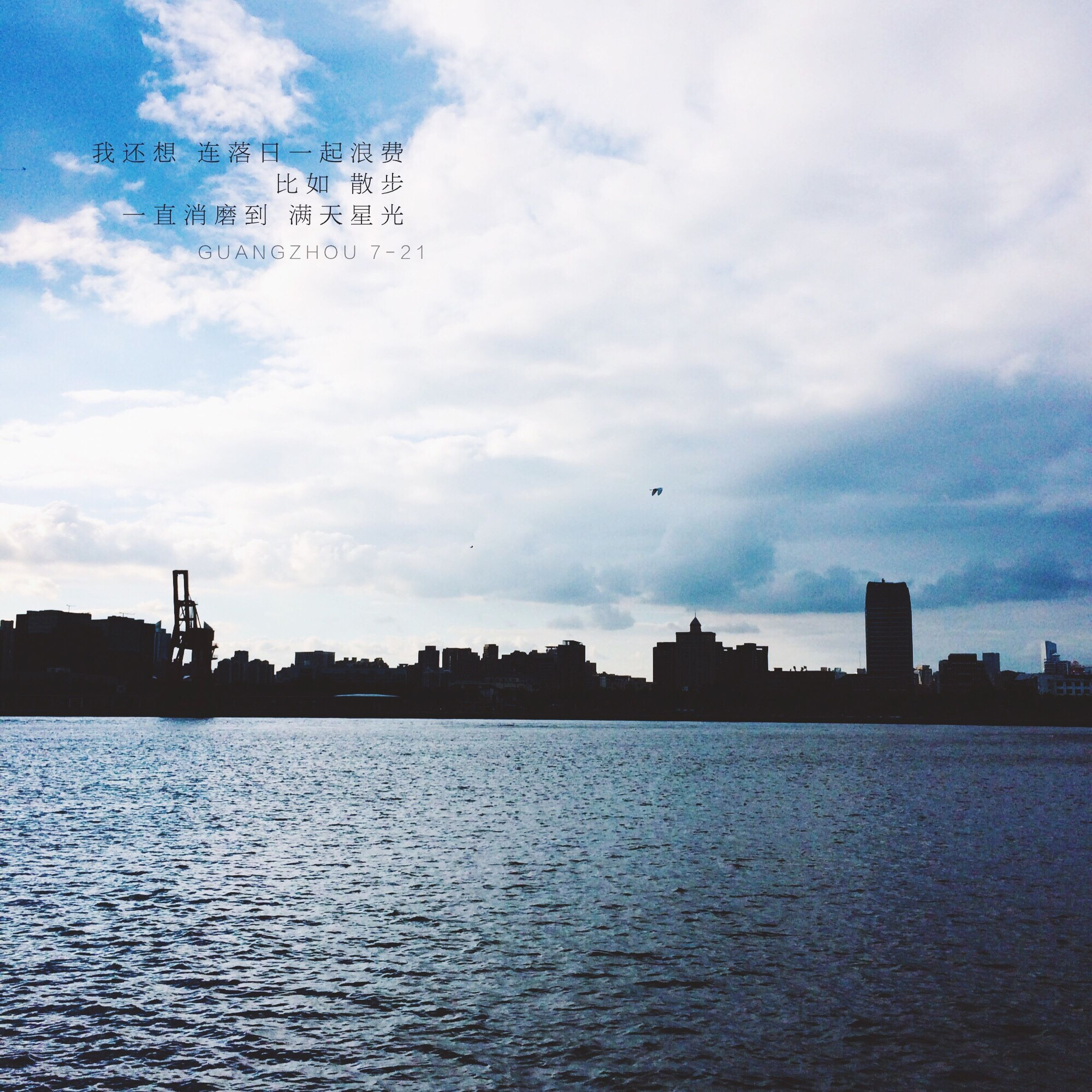 water, waterfront, calm, silhouette, river, building exterior, sky, built structure, architecture, rippled, city, tranquil scene, tranquility, cloud, scenics, outline, blue, cloud - sky, nature, solitude, outdoors, skyline, day, sea, no people, ocean, beauty in nature, flying, cloudy, distant, remote, urban skyline, riverbank