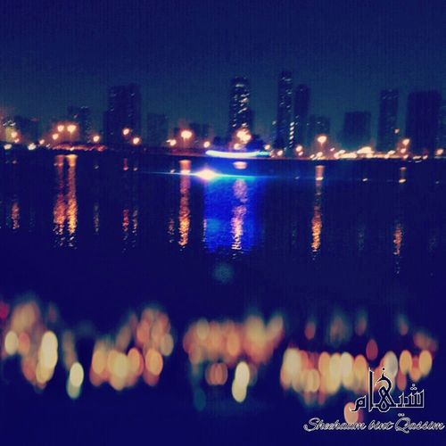 Mamzarbeach Dubai City Lights