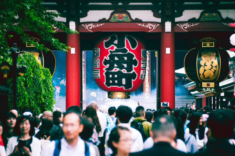 Adult Architecture Building Exterior Built Structure City Crowd Cultures Day Japan Japan Photography Lantern Large Group Of People Lifestyles Men Outdoors People Place Of Worship Real People Religion Spirituality Street Temple Tradition Women