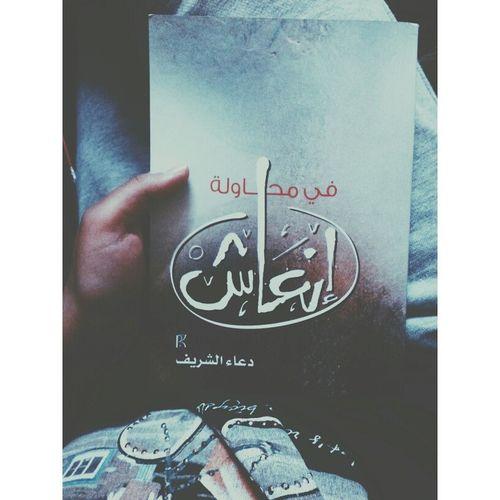 Book Arabic كتب