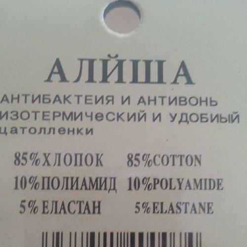 Антивонь блять )