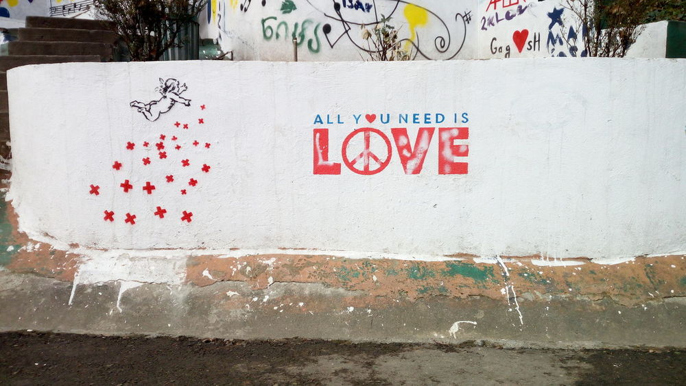 Spray Paint Text No People Communication Close-up Outdoors Love ♥ Valentine's Day  Tbilisi Georgia Minimalist Architecture