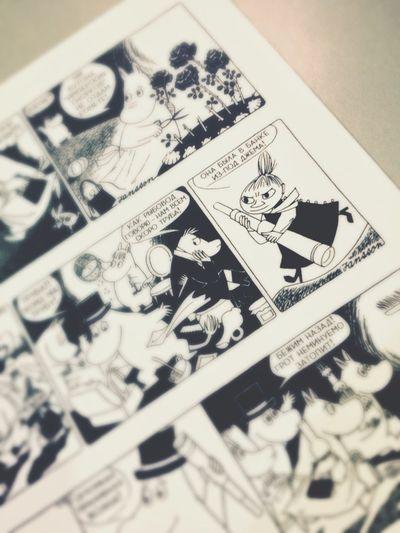 Mumintroll Lilla My Comic