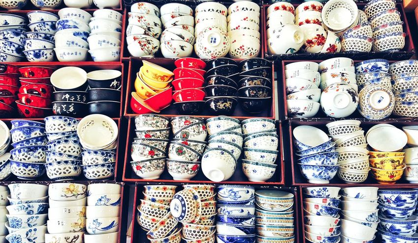 Chinese Culture Chinese Art Chinese Style Chinese Tea Chinese Traditional Culture Cups And Mugs Cups With Charm