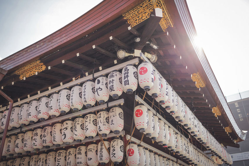 Architecture Building Exterior Built Structure Day Japan Japan Photography Japanese  Japanese Culture Japanese Shrine Japanese Style Low Angle View No People Outdoors Place Of Worship Religion Shrine Shrine Of Japan Shrines & Temples Sky Spirituality Travel Destinations