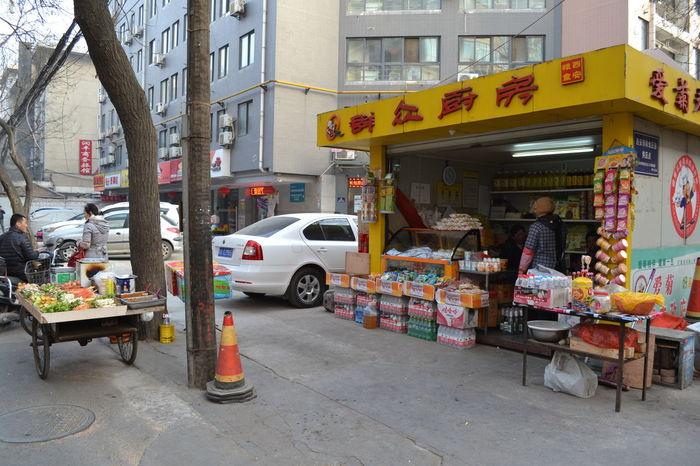 Fresh Produce Kiosk Shack Shop Shopkeeper Store Xian