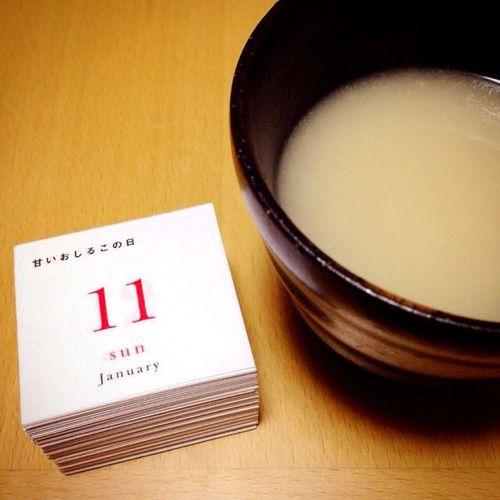 Sake Calendar Ginger Saki Amazake 甘酒 酒粕 カレンダー 生姜 日めくりカレンダー 日めくり Harukazesha ハルカゼ舎 自然王国 生しぼりしょうが入り甘酒 Amazaki 米麹 1月11日