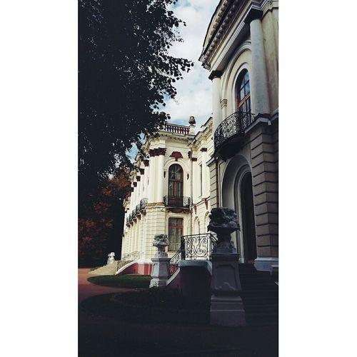 академия экскурсия парк главное здание красота богато шикарно