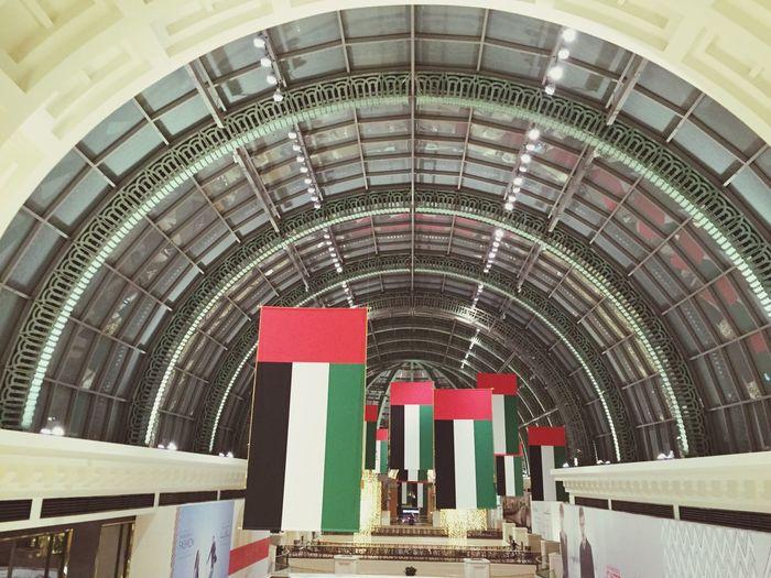 Hello World UAE NATIONAL DAY
