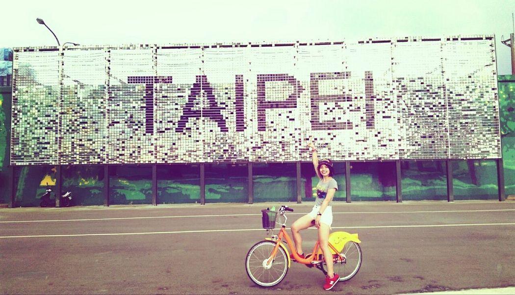 我是美由紀,我愛臺北。😉 Dadaocheng Dock Taipei Ubike Levis501 JUNKFOOD Camouflage Newblance ItsMe:) Allen