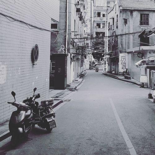 Return to EM. Hanging Out Changsha Blackandwhite Travel City