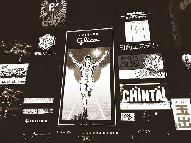 OSAKA Osaka-shi,Japan Osaka 大阪 Osaka,Japan Osaka City Shinsaibashi Shinsaibashi Suji Osaka Japan Photography Glico
