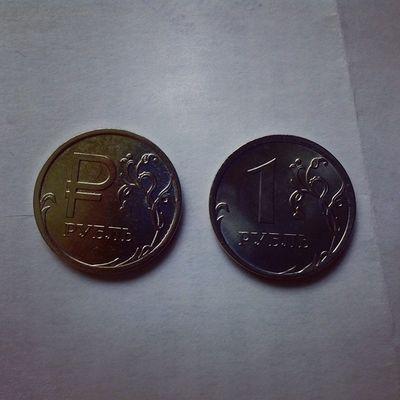 Новый рубль :з для сравнения (справа старый). Рубль монета