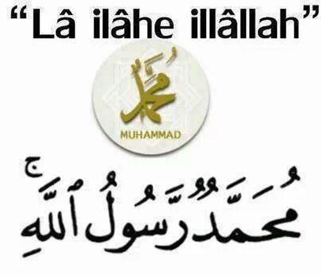 Muhammed S.a.v Allah ❤❤ Mohammed The Prophet Of Allah