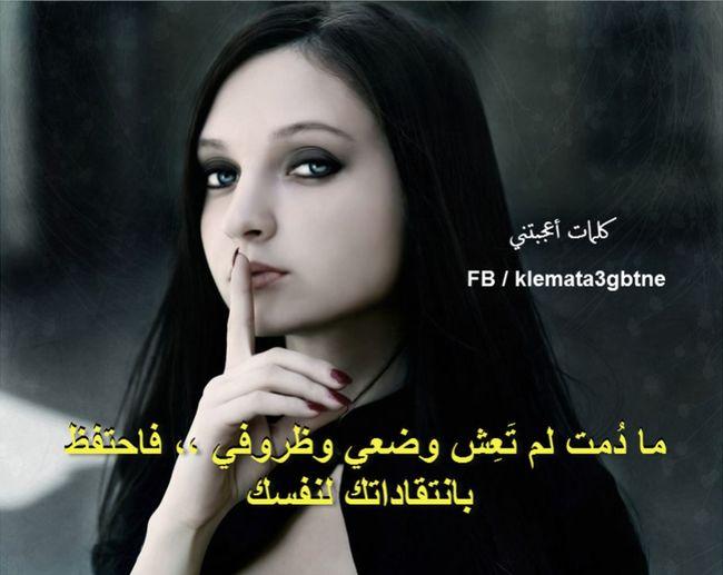 Tripoli Libya Tripoli Libya Girl♥