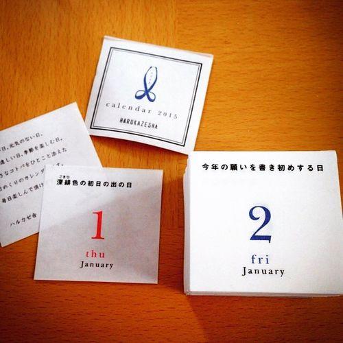 Calendar カレンダー 日めくりカレンダー 2015年 0102 1月2日 日めくり Harukazesha ハルカゼ舎 20140102