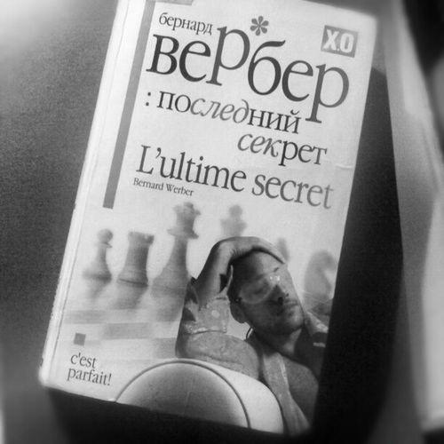 "Bookoftheday : Bernard Werber ""L'ultime Secret / Бернард Вербер ""Последний Секрет"""