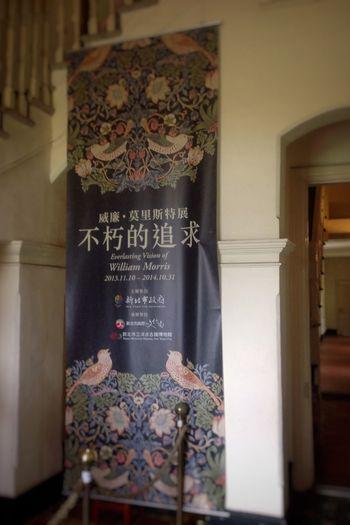 Exhibition Exhibition Center Exhibitions Exhibition Hall Exhibition Rooms Taipei Taiwan