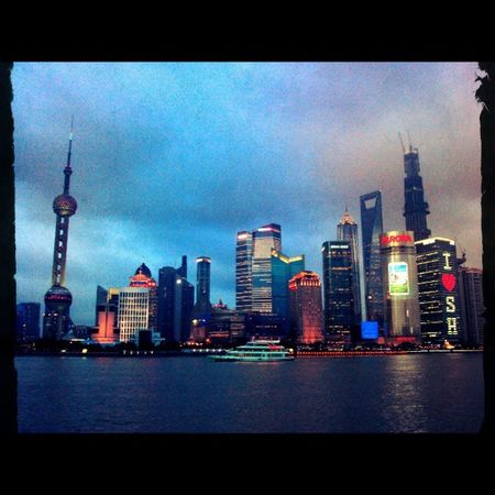 China Shanghai Oriental Pearl OrientalPearl Tower Skyline Love Heart Sky photooftheday picoftheday Dusk Digital