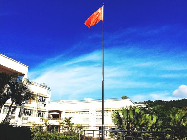 My School Chinese Flag 🇨🇳