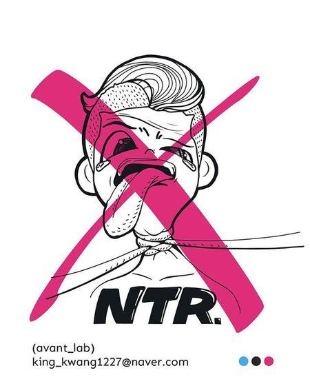 (avant_lab) X NTR! 갤럭시노트 S펜 Avant_lab 아방랩