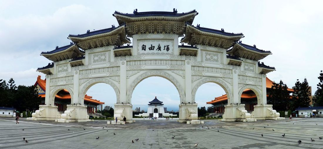 The gate from