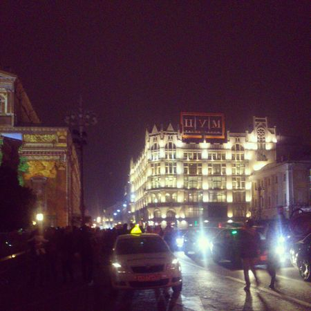 lightfest;3 Moscow