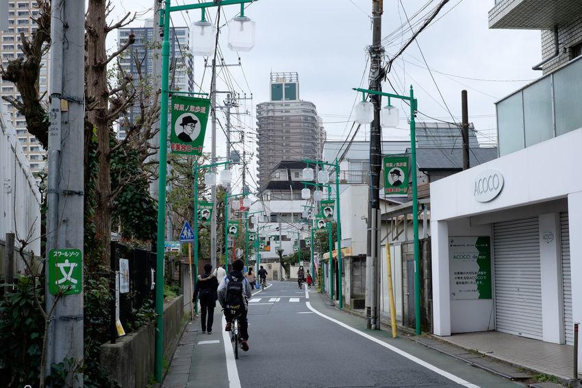 市川、荷風ノ散歩道 Alley Fujifilm Fujifilm X-E2 Fujifilm_xseries Japan Japan Photography Person Street Streetphotography The Way Forward Xf35mm 市川 市川市 日本 永井荷風 荷風ノ散歩道