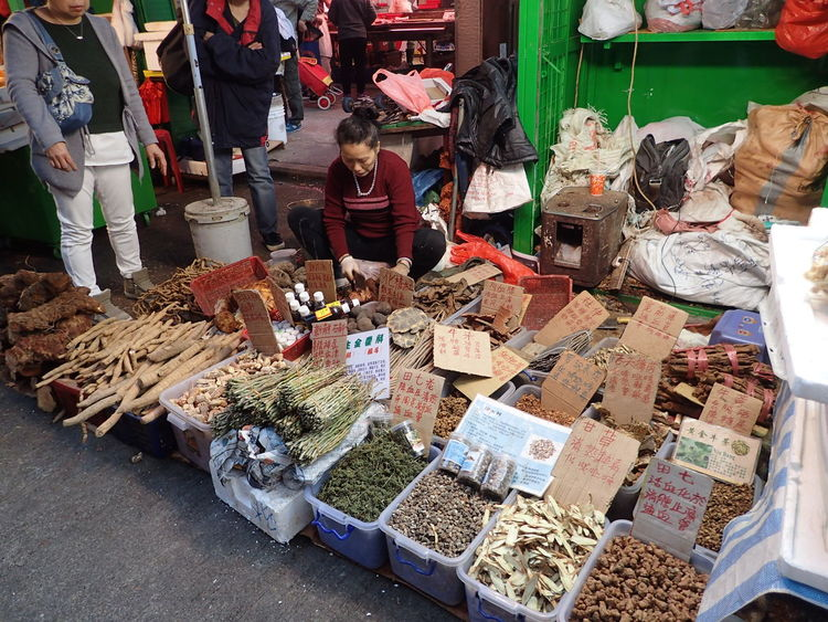 Arrangement Choice Dried Food Farmer Market Food For Sale Freshness Herbs And Spices Hong Kong Hong Kong Island Hong Kong Life Large Group Of Objects Local Market Market Market Stall Marketplace Occupation Outdoors Real People Retail  Roots Shau Kei Wan Variation Wet Market