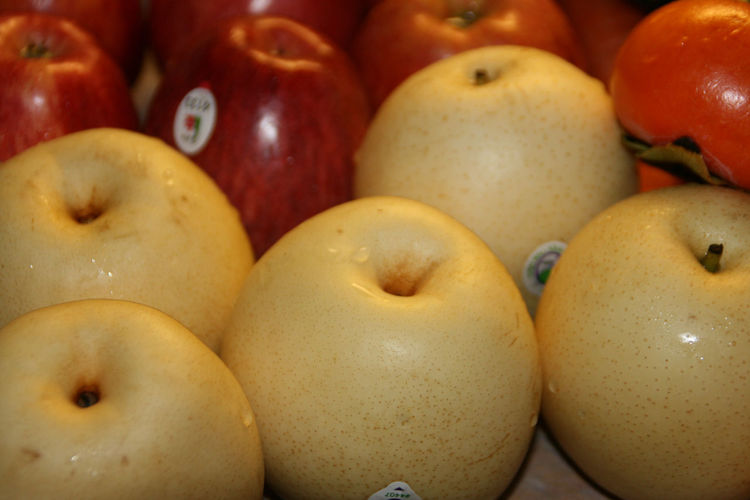 Apple Asian Pear Chinese Fruit Cooking Freshness Grocery Grocery Shopping Store