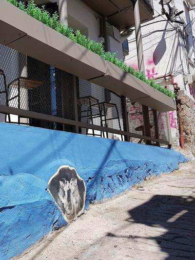 Wall Art Ihwa Mural Village Ihwa-Dong Seoul Spring Seoul Spring 2017 Tripwithsonmay2017 Tripwithson2017 Seoul 2017 Seoul South Korea