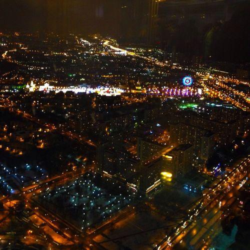 Ostankinotvtower Ostankino Moscow Night Moscow Beautiful