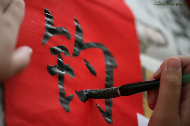Caligraphy Chinese Culture Chinese Art Red Paper High School Black Ink Close-up Chinese Characters