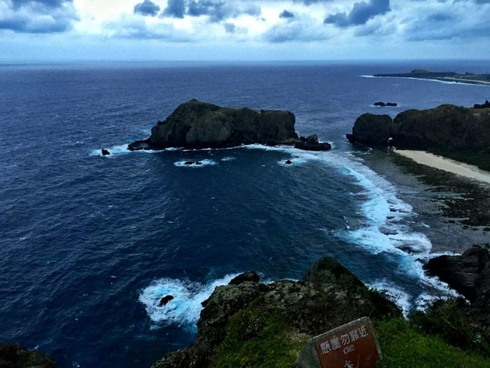 Ocean Taking Photos Green Island Taiwan