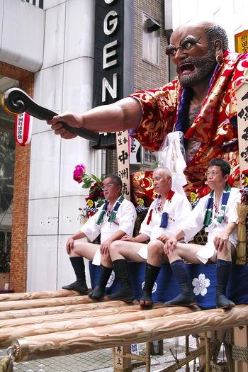 Fukuoka,Japan Japan Celebration Festival Hakata Gion Yamakasa Real People