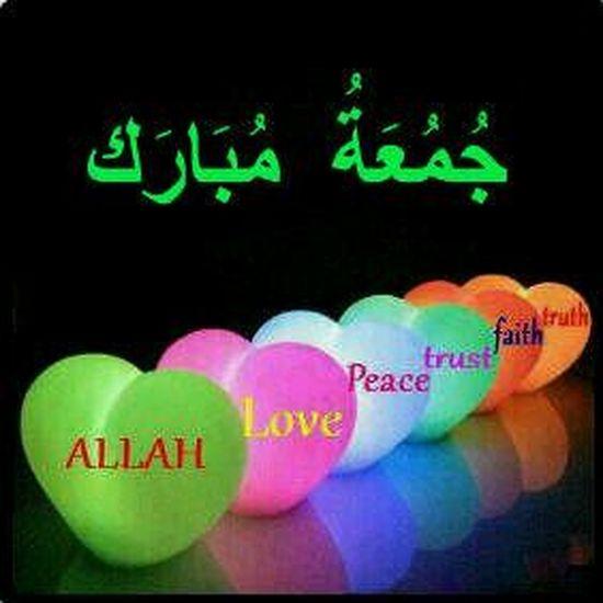 ISLAM♥ Jummah Mubarak Friday ✌ Bestdayoftheweek #Love #Peace #trust