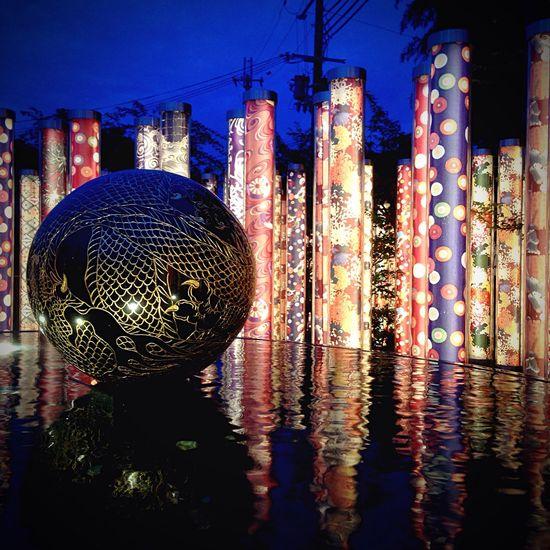 Kyoto Japan Arashiyama Station Night Light 京都 日本 嵐山 駅 嵐電 夜