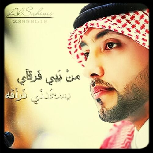 عمرالشمري First Eyeem Photo