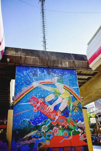 Street art Low