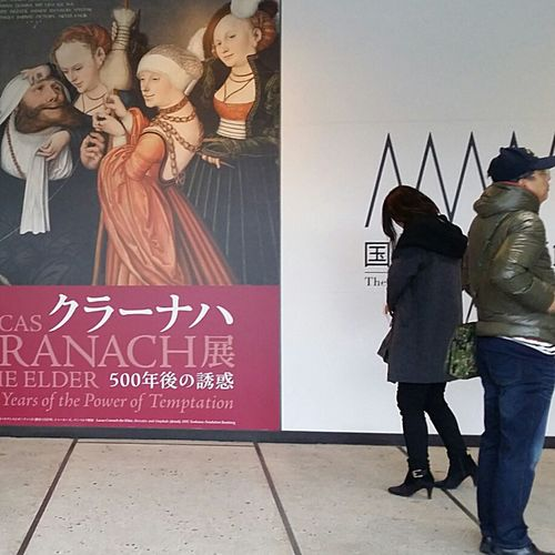 Exhibition Western Art National Museum Of Western Art Lucas Cranach Ueno Park Tokyo