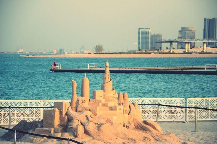 I ❤ Qatar Souq Waqif Torch Tower West Bay