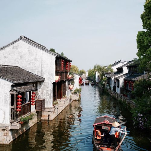 Boat On Canal In China