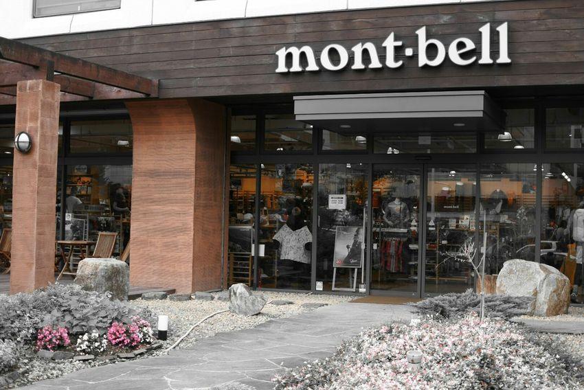 Mont-bell Mountain Bear Nature
