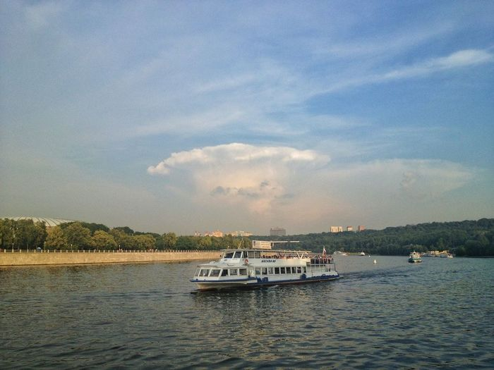 Boat Ride Boat Trip